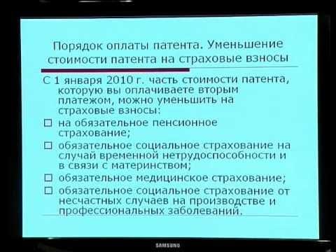 Бухгалтерский учет и налоги.flv