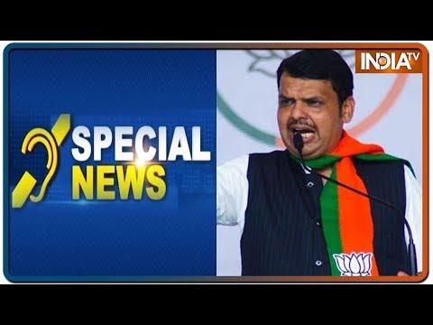 IndiaTV Special News | October 15, 2019