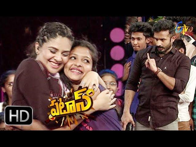 Patas – 14th December 2017 – Full Episode | ETV Telugu | Sreemukhi, Ravi