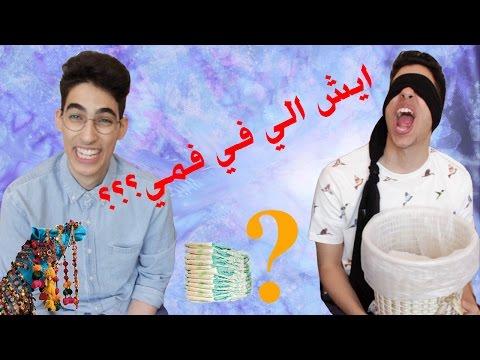 moohmdmomom's Video 126938897539 54FuzSZlQZ0