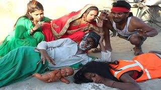 चुड़ैल पकड़लस चिरकुट बाबा के ~साया पहन के गांव में नाचे || Bhojpuri Comedy Video || Khesari 2 Comedy