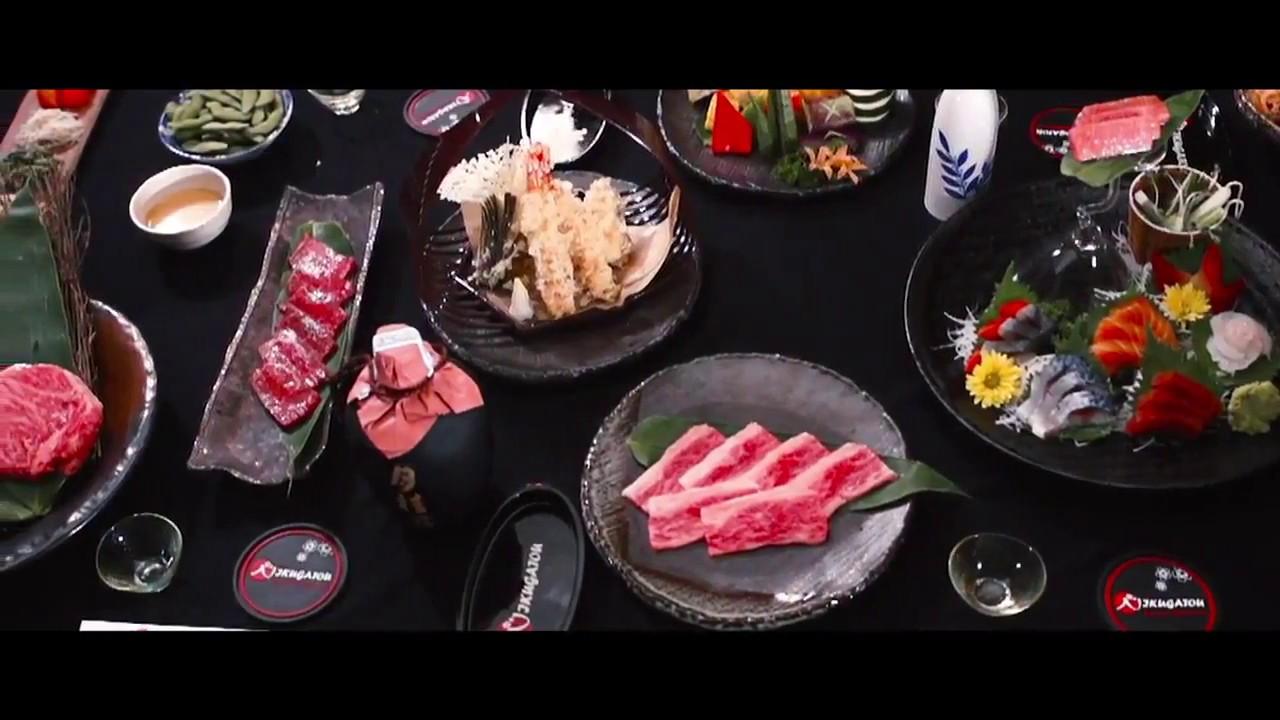 Nhà hàng Nhật Bản Nikugatou