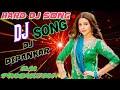 ambulance ban jaila bhojpuri dj song_mix by dj dj dipankar