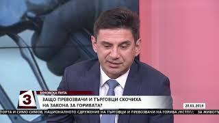 Беновска пита на 20.01.2019 - гости Халил Литифов, Симо Симов и Магдалена Милтенова