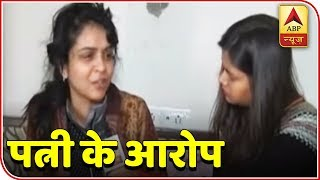 Genpact Assistant Vice President's Wife Files FIR Against Female Colleagues   ABP News