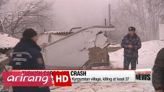Turkish Airlines cargo jet crash kills at least 37 in Kyrgyzstan