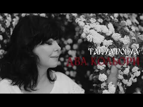 0 ТАРТАК - Ніхто крім наc/Висота — UA MUSIC | Енциклопедія української музики