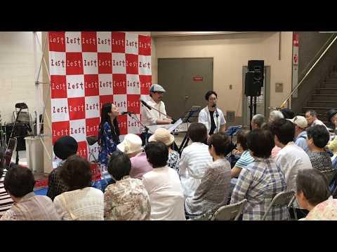 『倉敷市立大高小学校校歌』 校歌部 ライブ at ゼスト音楽広場