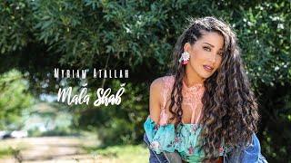 Myriam Atallah - malla shab / ّميريام عطا الله - ملاّ شب تحميل MP3