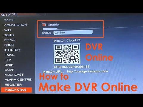 Digital Video Recorder in Delhi, डिजिटल वीडियो