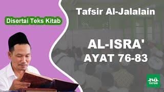 Surat Al-Isra # Ayat 76-83 # Tafsir Al-Jalalain # KH. Ahmad Bahauddin Nursalim