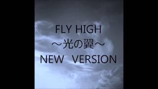 オリジナルヒーローソング「FLYHIGH~光の翼~NEWVERSION」