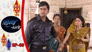 Uansi Kanya | Full Ep 69 | Odia Serial -Tarang Relives