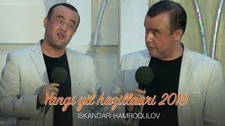 Iskandar Hamroqulov - Yangi yil hazillaari 2019