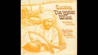 تحميل اغاني Hamza El Din - Hoi Tolrkil Fagiu MP3