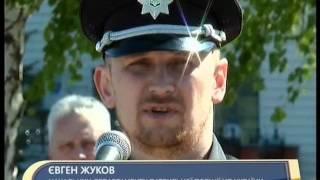 Річниця поліції
