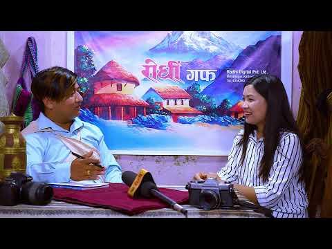 Pratima Gurung - Difficult to become & sustain as Gurung actress.