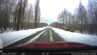 Chernobyl Exclusion Zone 10