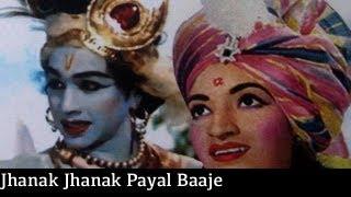 Jhanak Jhanak Payal Baaje  - 1955