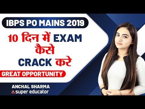 Adda247 Super Educator | Great Opportunity for IBPS PO Mains Aspirants