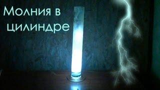 Смотреть онлайн Интересный домашний химический опыт
