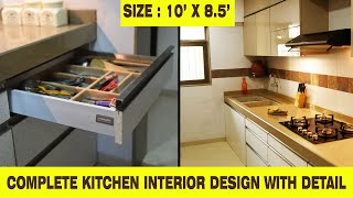 Complete Kitchen Interior Design With Detail Sizes 2020 I 10 Feet X 8.5 Feet किचन की डिजाइन In Hindi