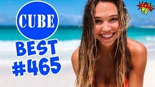 BEST CUBE #465 ЛУЧШИЕ ПРИКОЛЫ COUB от BooM TV