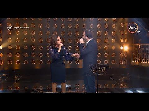 """لطيفة تشارك وائل جسار غناء """"إيدي في إيدك"""" لأسمهان وفريد الأطرش"""