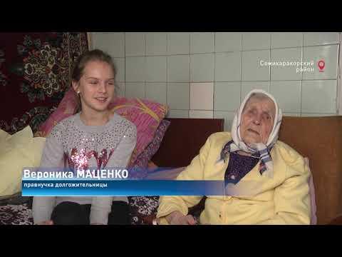 ДОН 24 - Новости от 22.12.2020 - Вековой юбилей жительницы Семикаракорска