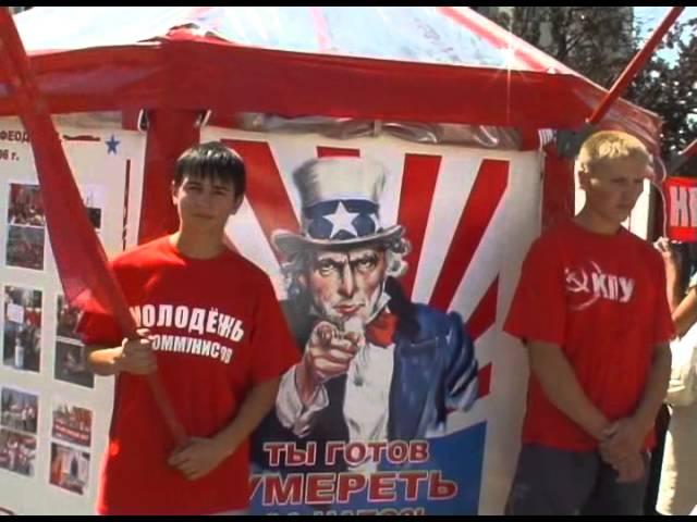 Музей памяти жертв американского империализма 21.08.2007
