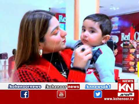 Watch and Win On Road 02 February 2020 | Kohenoor News Pakistan
