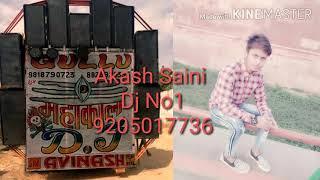 Coka Dj Song New  Dj Akash Saini