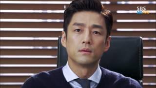 SBS [따뜻한말한마디] - 잘못된 첫 만남, 치마가 잘못했네