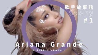 曼徹斯特恐攻事件後,Ariana Grande 的音樂故事