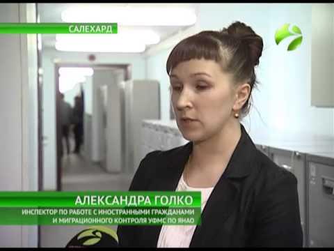Приглашение на работу иностранцу теперь можно оформить через Интернет