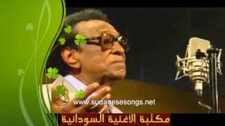 اغاني حصرية عاهدتني - عثمان حسين و بازرعة أوركسترا تحميل MP3