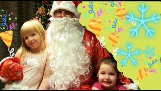 Дед Мороз на Новый Год всем подарки нам принёс или как Дед Мороз загрузил нас подарками