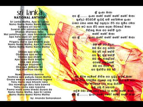 Download National Anthem Of Sri Lanka English Lyrics Video 3GP Mp4