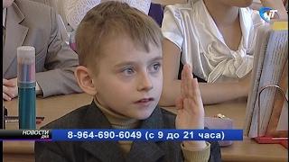 В Великом Новгороде начинается приём заявлений о зачислении детей в первые классы школ и гимназий