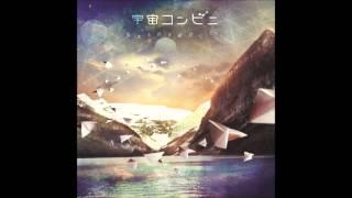 宇宙コンビニ (Uchu Conbini) - Compass