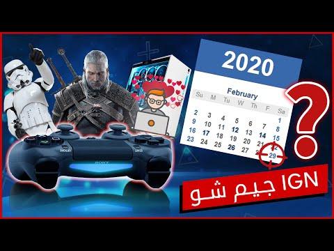 الكشف عن PS5 في فبراير؟ تفضيل المطورين للحاسب الشخصي، فيلم أنيمي لسلسلة ويتشر!   IGN Game Show