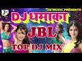 Dj Dhamaka || Dj remix 2019 || Hard JBL Bass Mix Dj || Latest Bhojpuri dj remix song video download