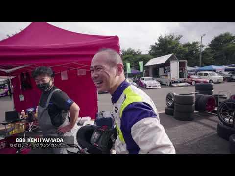 山田賢二(S15 SILVIA)の予選ドリフト動画-2020年フォーミュラ・ドリフト ジャパン第3戦エビスサーキット