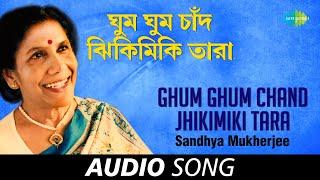 Ghum Ghum Chand Jhikimiki Tara | Audio Song   - YouTube