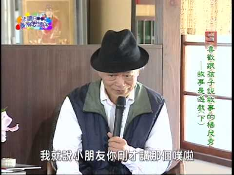 【宅閱讀記憶吐司】非讀Book臺南愛讀冊第190集