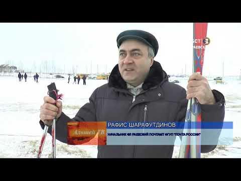 День снега в Альшеевском районе