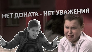 YOUTUBE CRITIC #11 - Жесткий разбор канала MAKER [Roman] / ТОП ХУДШИХ