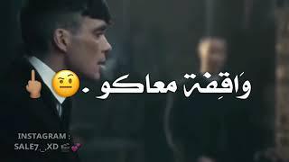 تحميل اغاني مهرجان طب ناسي العيشه عامل دماغ من أحلى حشيشه ????⚠???? MP3