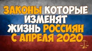 Закон о клевете в россии статья 2020 с корыстной целью