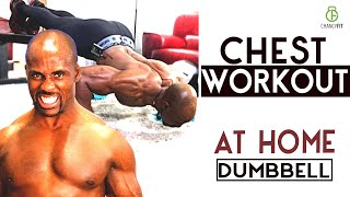 CHEST WORKOUT AT HOME (dumbbell)